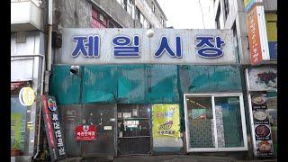 서울 김여사님의 못난이 납작만두! 서울 최초 60년 원…