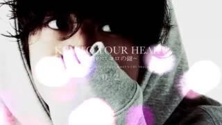 �Ԑ��m - KEY TO YOUR HEART�`�N�̃R�R���̌��`