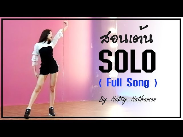 ??????? SOLO - JENNIE (????????) I By Nutty Nathamon