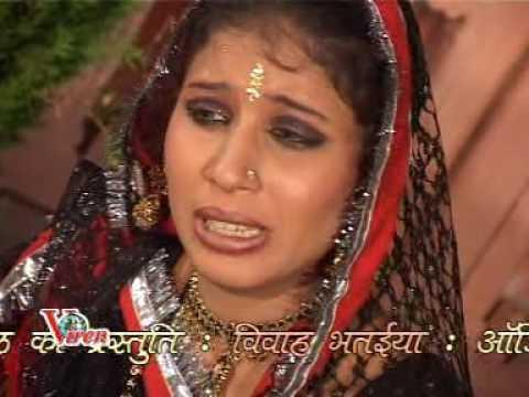 Hardol Bhataiya Kunja Behna Ko || Popular Dehati Village Song 2016 || Ranu Agrawaal