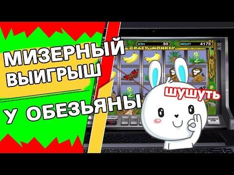 Виртуальное казино играть бесплатно без регистрации