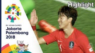 เปิดศึก! แชมป์เก่าเกาหลีใต้ เอาชนะบาห์เรน | เอเชียนเกมส์ 2018