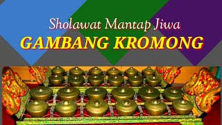 Mantap Jiwa - Sholawat terbaru Versi Jawa - Antep Bass Kalem Gleerr