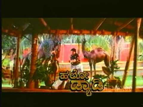 Hot Kannada Song  - Shalege E Dina Raja - Gaanamale