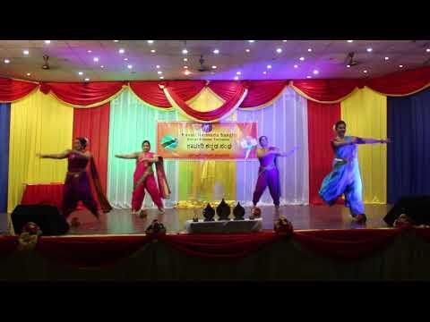 Kaveri Kannada Sangha Dar es salaam 2017 Song Channapa Channegawda By KKS Ladies