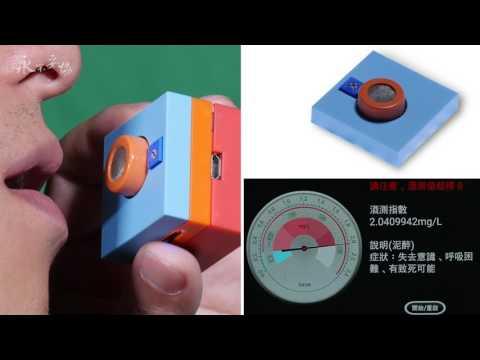 【永不妥協-實驗室的挑戰故事】# 小晶片的無垠世界 片段(生醫感測晶片)