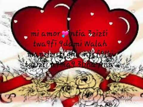 Mi Amori Fayçal Mignon Lyrics