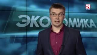 видео С сегодняшнего дня в России меняются правила выдачи зарплат