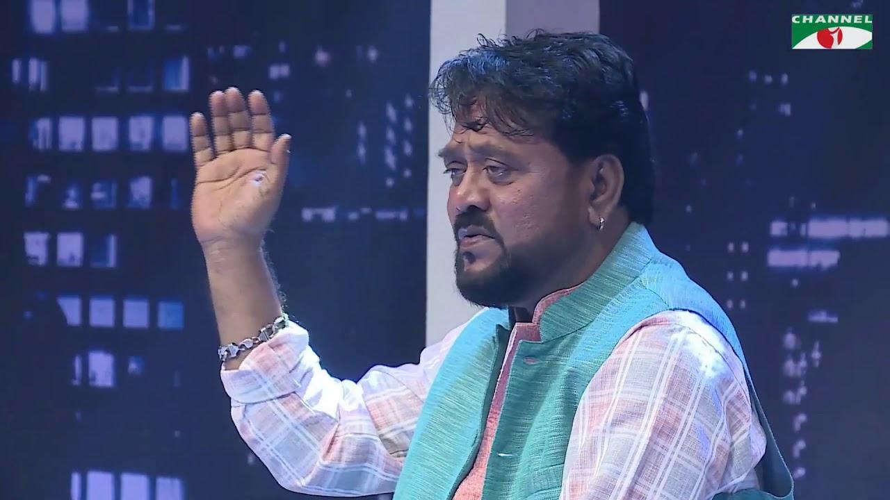এন্ড্রু কিশোরের টেলিভিশনে শেষ পারফরমেন্স | একটা গোলাপ হাতে নিয়ে | Andrew Kishore | Channel i TV