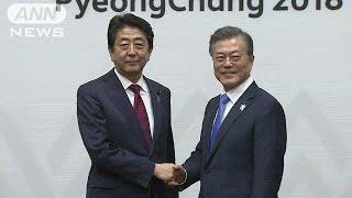南北会談で拉致取り上げを明言 日韓首脳が電話会談(18/04/24)