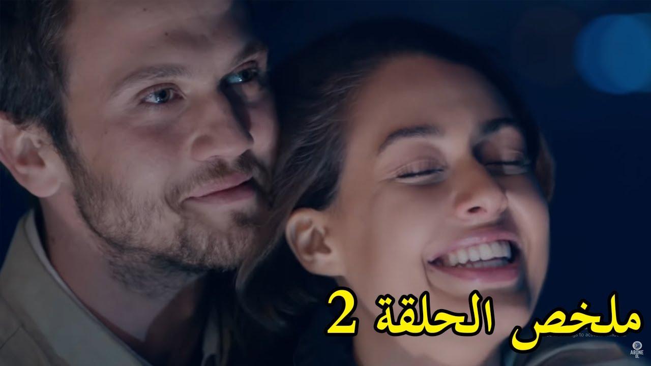 الحفره الموسم الثالث الحلقه 2