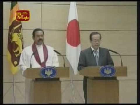 President Mahinda Rajapaksa met Japanese PM Yasuo Fukuda
