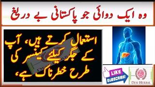 Pakistan News | Peracetamol | Peracetamol uses - latest news pakistan | urdu news