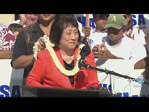 REP. COLLEEN HANABUSA LAUNCHES CAMPAIGN FOR THE GOVERNOR
