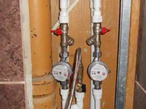 Установка счетчиков воды в квартирах
