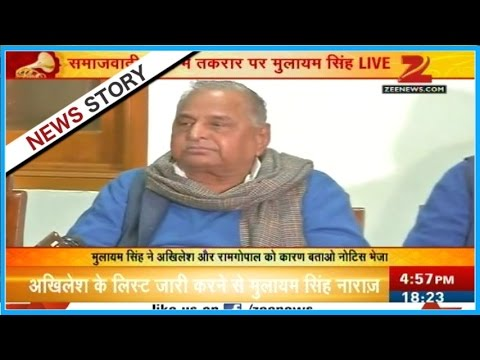 SP split: Mulayam Singh Yadav addresses media - Watch