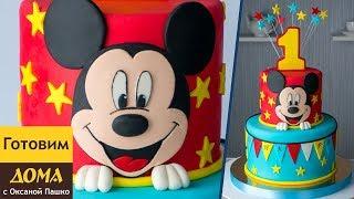 видео Украшение детского торта | Рецепты тортов, пошаговое приготовление с фото