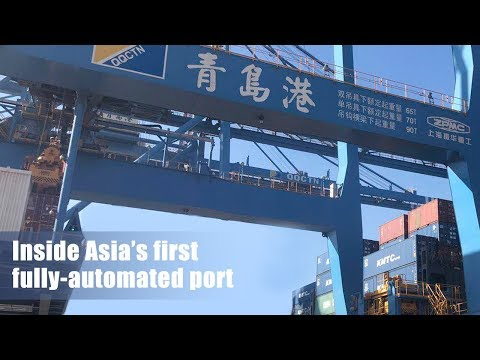 Live: Inside Asia's first fully-automated port探访亚洲首座全自动港口