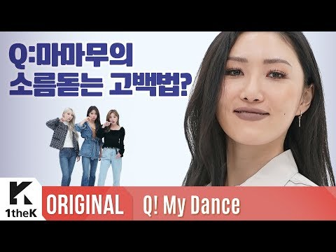 Q! My Dance(맞춤): MAMAMOO(마마무)   gogobebe(고고베베)