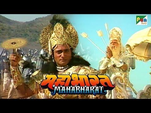क्यों भीष्म को मारने श्री कृष्णा ने निकाला सुदर्शन चक्र? | महाभारत (Mahabharat) | B. R. Chopra