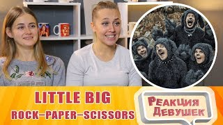 little-big-rock-paper-scissors-official-music-video