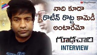Vennela Kishore Comments on Audience | Goodachari Interview | Adivi Sesh | Sobhita |Telugu FilmNagar