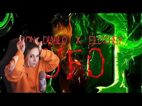 JOJY смотрит Don Diablo & Элджей - UFO