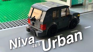 ВАЗ 4x4 Нива Урбан из LEGO | видео-инструкция | MOC#11