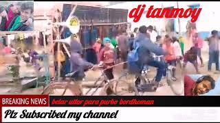 Dj tanmoy# belar. Jab Ladki Siti Bajaye (Dj Song)