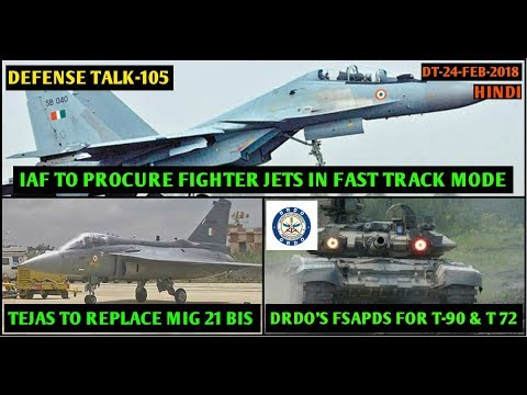 Indian Defence News,IAF Fast track fighter jet deal,Drdo's Indigenous FSAPDS,Tejas to replace mig 21