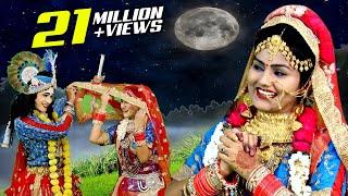 शिवानी ने की राधा कृष्ण की सबसे बेस्ट झांकी !! Bansi Bajegi Radha Nachegi !! Radha Krishna Jhanki