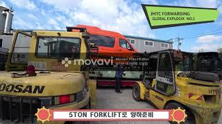 전기미니버스 15인승 양하작업