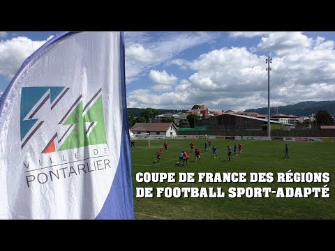 Coupe de France de Football Sport adapté