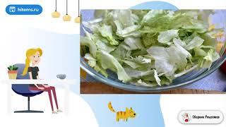 Салат с пряным языком и овощами Вкусные рецепты в домашних условиях