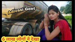 Gambar cover super adivasi bhil Vagdi geet