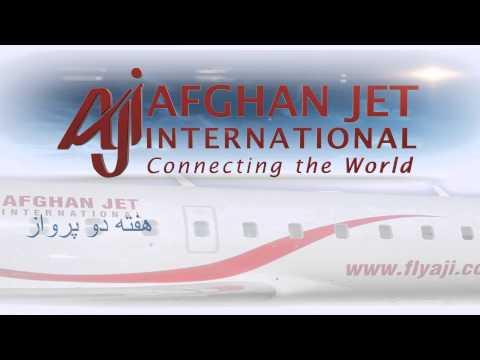 Afghan Jet TV commercial