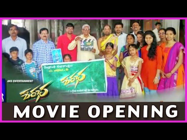 Sarabha movie launch  - Akash Sahadev, Mishti