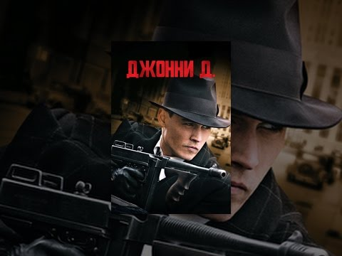 Криминальный фильм «Зависть» Новые Русские фильмы криминал боевик новинки 2015 2016 HD качество