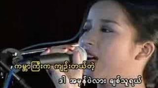 Kaba Kyi Ka Kyin Dae So Pe Meh!