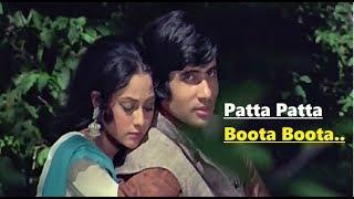 Patta Patta Boota Boota Haal Hamara Jaane Hai | Ek Nazar | Bollywood Hindi Songs | Cover Song (AKS)