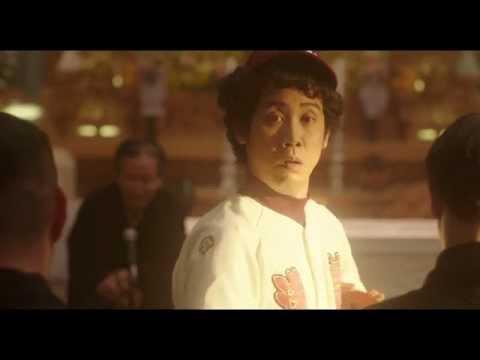 映画『トワイライト ささらさや』本予告【HD】2014年11月8日公開