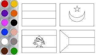 تعليم اعلام الدول العربية للاطفال (3)/ learning Arab countries flag for kids