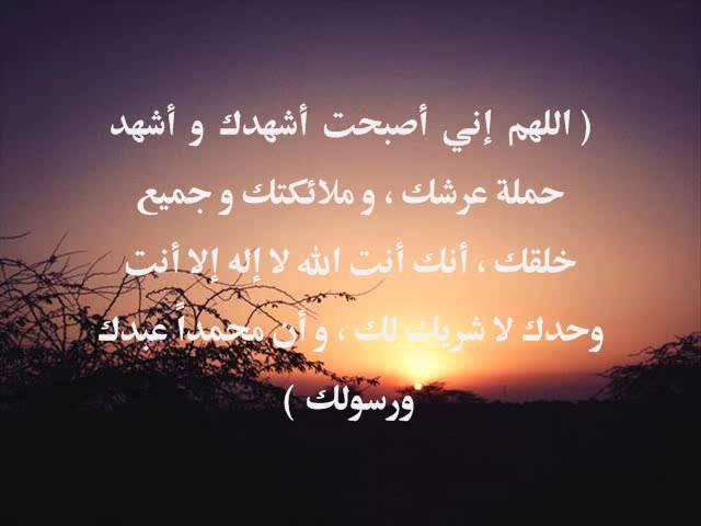 أذكار الصباح بصوت الشيخ 14