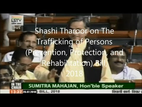 Shashi Tharoor on The  Trafficking of Persons (Prevention, Protection, and  Rehabilitation) Bill