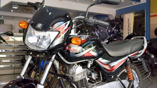 Bajaj CT100 KS Alloy || India's cheapest bike || Onroad price || Full review