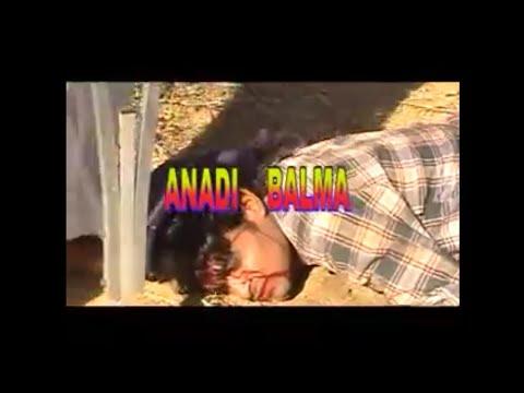 ANADI BALMA a love story film