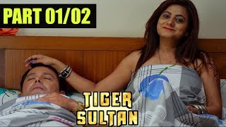 Tiger Sultan Latest Hyderbadi Movie Part 01/02 || Toufeeq Khan, Aziz Naser, Anukriti