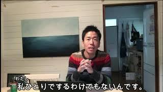 【特定技能 介護】PART1 CHAPTER2②多職種連携