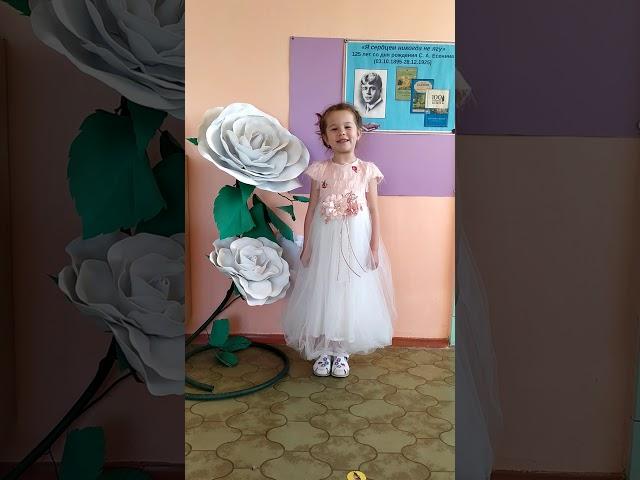 Изображение предпросмотра прочтения – УльянаЕгорова читает произведение «С добрым утром! (Задремали звезды золотые....)» С.А.Есенина