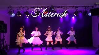 "Asterisk -アスタリスク- 新曲「Template」 ""Asterisk"" 千葉県唯一の本..."